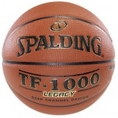 I29 Sports Spalding Ball Webstore 03 Spalding Boys Basketball TF-1000 Legacy