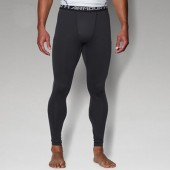 Le Mars Football 2017 04 UA Coldgear Armour Compression Leggings