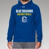 Garretson Basketball 2016 06 UA Storm Armour Hoody