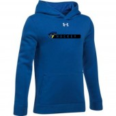 Sioux Center Youth Hockey 2017 07 UA Youth Hoody